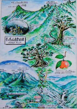 モッチョム岳のイラストマップ