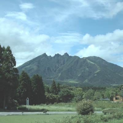 根子岳 from 南阿蘇ビジターセンター