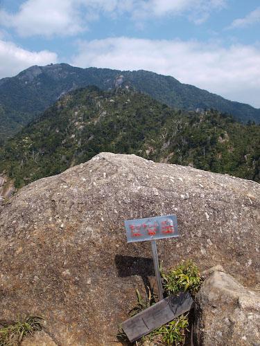 モッチョム岳の山頂
